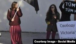Акция поддержки Виктории Павленко в Турции