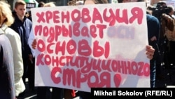 Лицом к событию. Снесут ли москвичи Собянина?