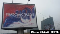 Plakati su postavljeni na nekoliko vidnih lokacija u Banjaluci. Na njima je istaknut slogan 'PRAVOnaSLAVLJE'
