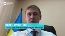 """Яременко: """"Подача воды в Крым не приведет к деоккупации"""""""