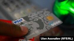В Кыргызстане в обращении находится около 1,8 млн банковских карт. Чаще всего граждане используют несколько карт, а более 90% операций приходится на обналичивание.