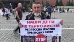 Кого и почему Россия преследует по «делу Хизб ут-Тахрир» (видео)