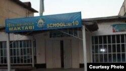 Школа №10 в Ахангаранском районе Ташкентской области.