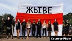 Акцыя салідарнасьці зь Беларусьсю, Гішпанія, Валенсія, 26 ліпеня 2020
