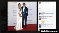 Lola Karimova-Tillyaeva mukofot olganini Facebook sahifasi orqali xabar qildi