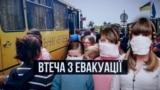 Люди повертаються до отруєного Армянська | «Крим.Реалії»