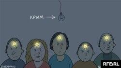 Украинская карикатура художницы Евгении Олейнык, посвященная проблеме энергоснабжения Крыма