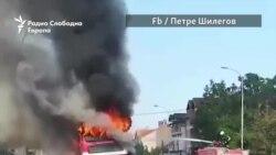 Изгоре автобус на ЈСП