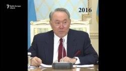 """""""Se spune că bărbații au inventat sărutul..."""" bancuri de Ziua Femeii spuse de președintele kazah"""