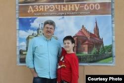 Міхась Скобла з сынам Вячкам