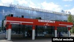 Республиканың клиник хастаханәсе (РКБ)