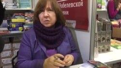 Сьвятлана Алексіевіч: «Беларусь перастае быць незалежнай краінай. Яна пачынае гуляць у чужыя гульні»