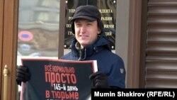 Константин Котов на одиночном пикете