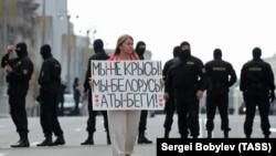 Акция протеста в Минске, 30 августа 2020 года