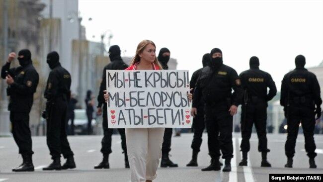 Ситуация в Минске.