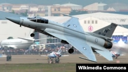 «JF-17 Thunder»