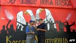 Mitrovicë, foto e bërë në shtator 2012...