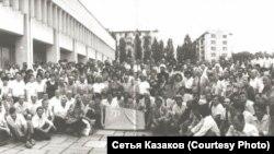 Делегаты и гости Второго Курултая крымскотатарского народа. Июнь 1991 года. Архив Сетьи Казакова