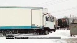 «Торговля на крови». Как на Донбассе воюют с контрабандой (видео)