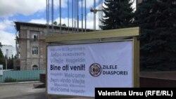 Zilele diasporei la Palatul Republicii