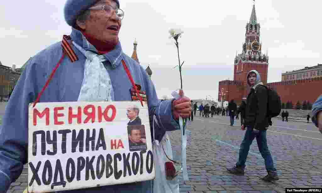 На Красной площади Нина Семеновна меняет Путина на Ходорковского