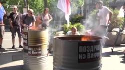 Performans za Vinču ispred skupštine Beograda