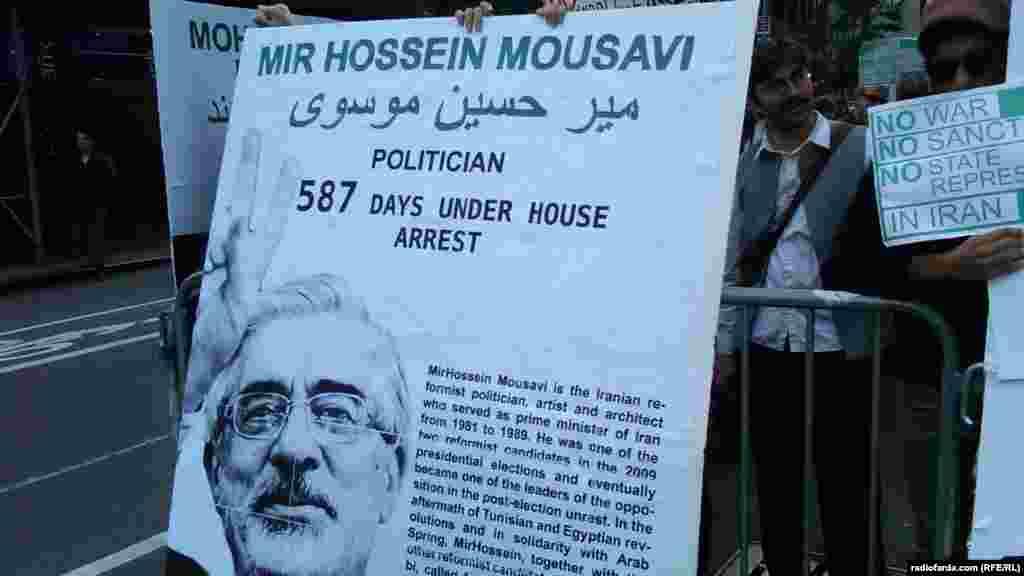 تظاهرات در نیویورک؛ تظاهرکنندگان پوستری را در دست دارند با مضمون «میرحسین موسوی؛ سیاستمداری که ۵۸۷ روز است در حصر خانگی به سر میبرد»- ۴ مهرماه ۱۳۹۱