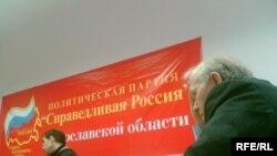 «Справедливую Россию» в Ярославле хотят отдать на запчасти коммунистам и «патриотам»