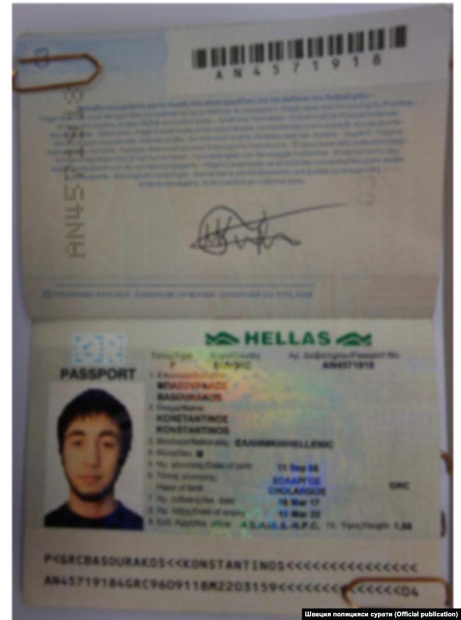 Сохта паспорт
