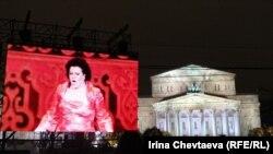 Відкриття історичної сцени Большого театру, Москва, 28 жовтня 2011 року