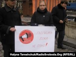 Під час Всеукраїнської акції «За мирний протест!»