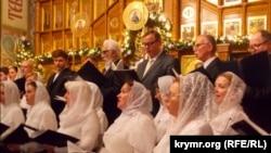 Святкування Різдва в Севастополі