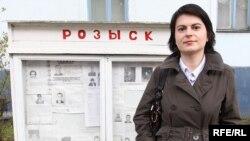 Натальля Радзіна