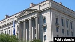 Здание Департамента юстиции США