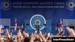 Aktivitete të Endrrës Gjeorgjiane