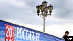 Logo samita Rusija-Evropa u gradu Kabarovsku u Rusiji u maju ove godine