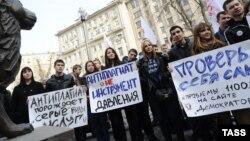 """Программа """"Антиплагиат"""" в России нравится далеко не всем"""