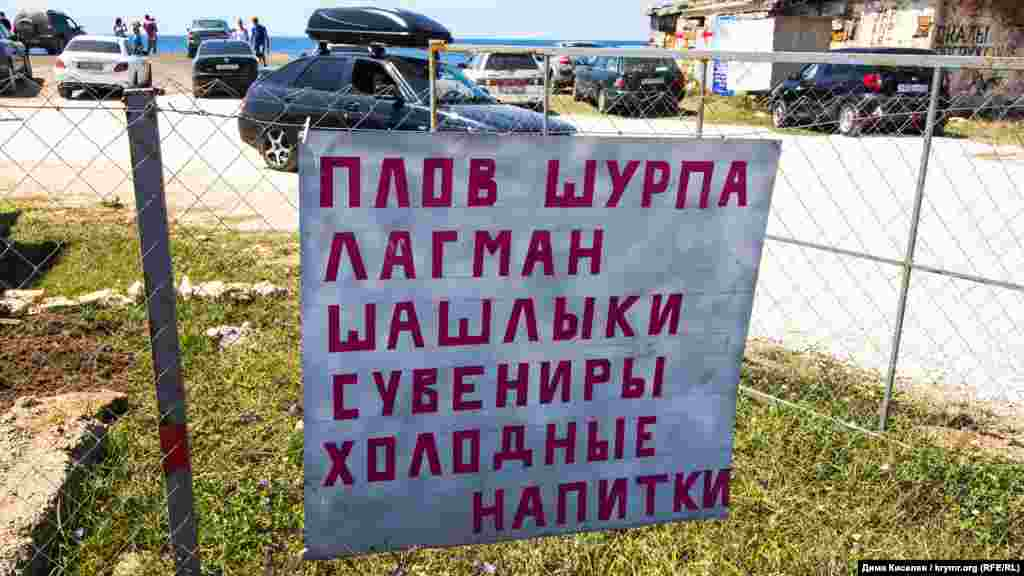 Також тут можна пообідати і замовити прогулянку на катері. Остання коштує від 500 рублів (майже 200 гривень)