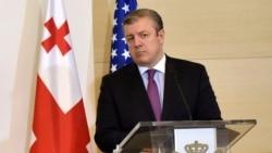 Վրաստանի և Ադրբեջանի ղեկավարները քննարկել են համատեղ էներգետիկ և տրանսպորտային ծրագրերը