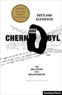 Американское издание книги Светланы Алексиевич