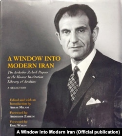طرح جلد کتاب «پنجرهای رو به ایران مدرن»