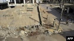Талбіссех, одне з міст у провінції Хомс
