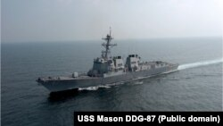 ناوشکن «یواساس میسون» آمریکا