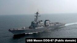 АҚШ-тың USS Mason эсминеці.