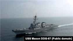Американский миноносец USS Mason.