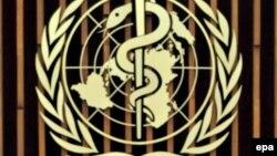 Logo e Organizatës Botërore të Shëndetësisë