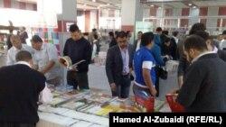 جانب من معرض الموصل للكتاب العلمي والثقافي
