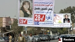 Iraq holds parliamentary elections on March 7.
