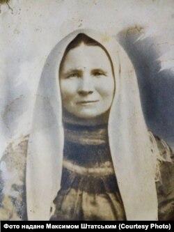 Дружина Клима Штацького