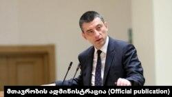 Георгий Гахария
